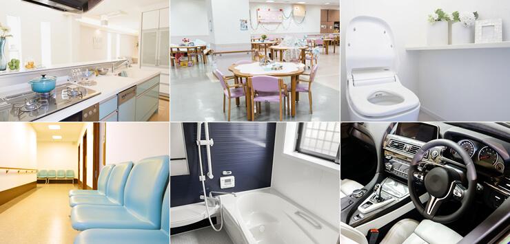 キッチン・介護施設・医療施設・トイレ・お風呂・車など